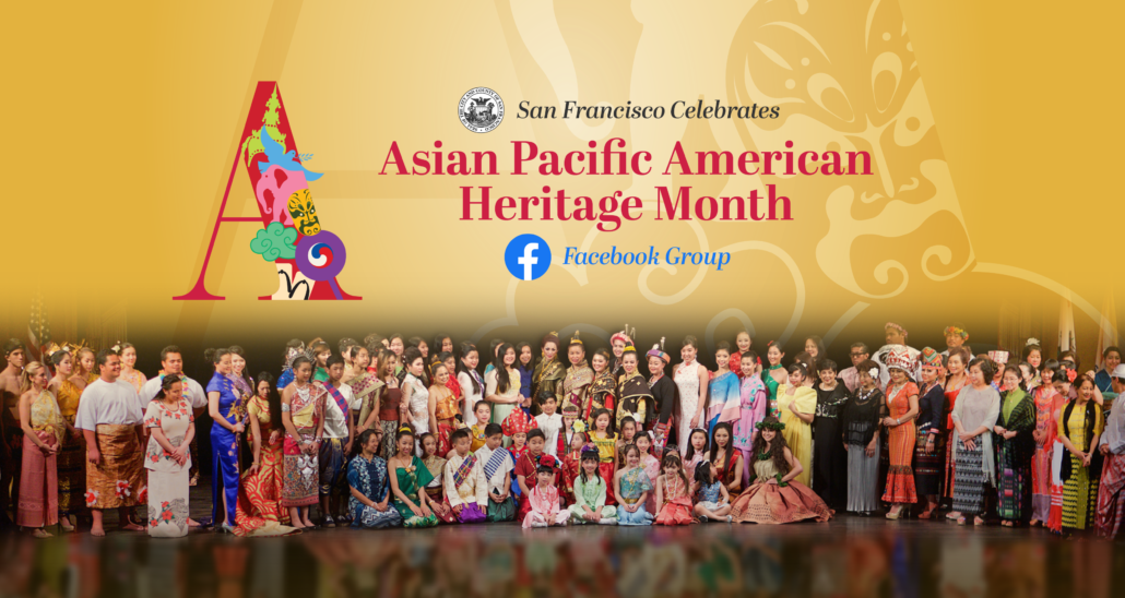 Asian Pacific American Heritage Month Facebook Group