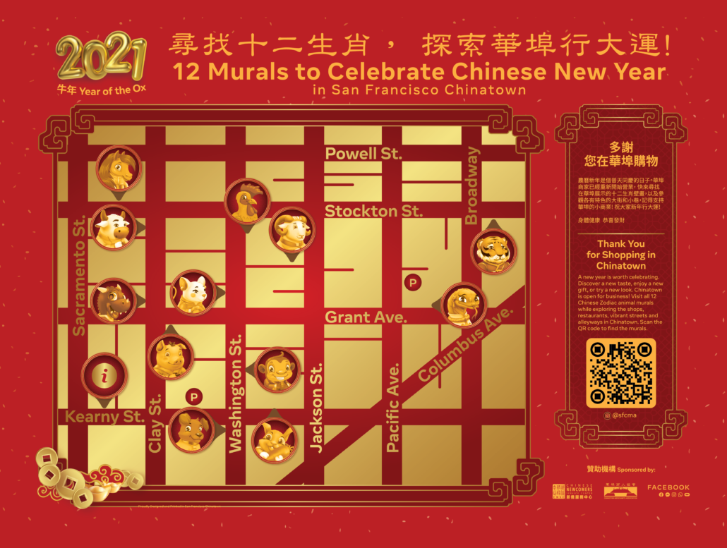 12 Murals to Celebrate Chinese New Year in San Francisco Chinatown